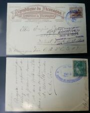 J) 1917 NICARAGUA, MOUNTAINS, POSTCARD, AIRMAIL, CIRCULATED COVER, FROM NICARAGU
