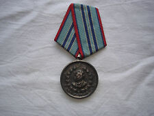 Vintage Rare Bulgarian Bulgaria Police Medal for 15 Years Service in Police #613