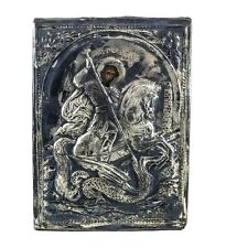 Greek 800 Silver Icon Plaque of St George Slaying the Dragon 20th Century