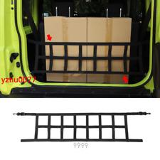 2019 2020 For Suzuki Jimny Black Rear Trunk Cargo Shielded Isolation Net Cover