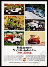 1966 Jeep CJ Universal & Tuxedo Park Mark UV 6 photo vintage print ad