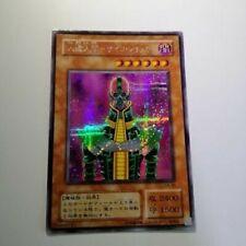 YuGiOh Japanese  CA-00 Jinzo Secret Rare