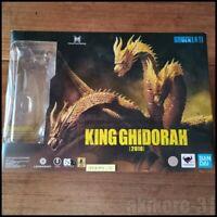 S.H. MonsterArts King Ghidorah 2019 Godzilla Action Figure BANDAI