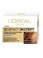 L'Oreal Paris Day Cream Expert Age Expert 65+, anti-wrinkle, nourishing, SPF 20
