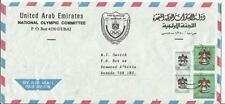 United Arab Emirates NATIONAL OLYMPIC COMMITTEE Illustrated Airmail Envelope
