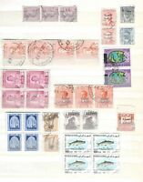 Middle East - Iraq Irak - King Faisal II fu stamps nice multiples
