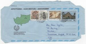 1996 CYPRUS Part Aerogramme Cover LARNACA to SWAFFHAM GB Uprated Stationery