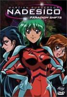 Martian Successor Nadesico - Paradigm Shifts (Vol. 4) - DVD - VERY GOOD