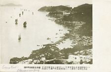 Japan * Okayama Prefecture Simotui  ca. 1920s ?