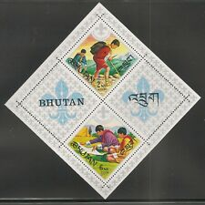 Bhutan #139a (A17) S/S VF MNH - 2nu to 6nu 60th Anniversary of Boy Scouts