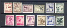 SOUTH WEST AFRICA SG 154-65 1954 DEFINITIVE SET OF 12 M/M