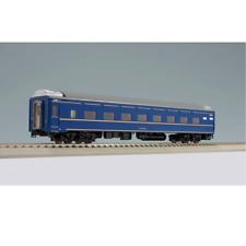 Kato 1-569 JR Passenger Car Series 24 Hokutosei ORONE 25-500 Twin Deluxe - HO