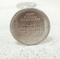Guru Nanak Dev Ji Sikh Commemorative Coin 550th Birthday Special 2019 -UK Stock