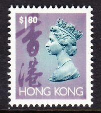 HONG KONG 1993 $1.80 DEEP MAGENTA, BLACK & GREY SG 763 MNH.