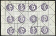 TURKEY COMPLETE SHEET MNH Stamps D95 SCARCE