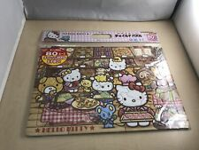 80 pieces Children's Puzzle Kitty's fun bakery  Child puzzle
