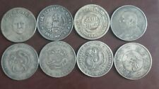 Junk Coin Lot (BELIEVE THESE TO BE COPIES)