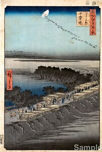 Nihon Embankment Japanese Woodblock Repro Picture Print by Ando Hiroshige