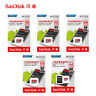 SanDisk 32GB 16GB Micro SD SDHC Memory Card for Mobile Phones Tablets Cameras