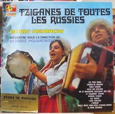 BORIS NEMIROW TZIGANES DE TOUTES LES RUSSIES FRENCH LP DISQUES MONDIO MUSIC
