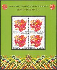 Kirguistán 2012 yo Dragon/saludos/animales/Fortuna/suerte/Zodiac 4 V M/S (n41424)