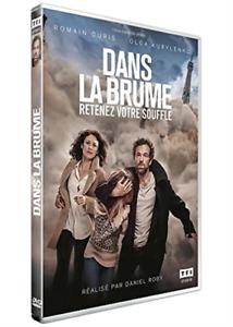 Movie-Dans La Brume (US IMPORT) DVD NEW