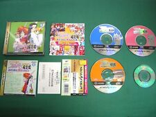 Sega Saturn -- Idol Janshi Suchie-Pai Mecha Gentei-Ban -- spine card. *JP*22672