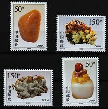 Shoushan Stone Carvings mnh set of 4 stamps 1997-13 China #2787-90