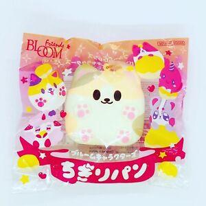 Ibloom Squishy Mike Pan Cat Chigiri Squishy Rare NEW