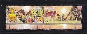 THAILAND 2014 20TH ANNIV. OF THAI-LAO FRIENDSHIP BRIDGE SE-TENANT SET OF 2 STAMP