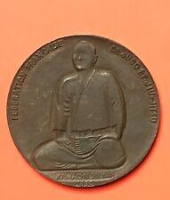 Médaille Fédération Française De Judo Et JIU-JITSU