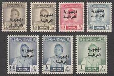 Iraq, 1958 King Faisal II of 1948 Overprinted 'Iraqi Republic'. See Description