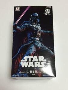Star Wars Darth Vader Figure Chou Gou Kai Banpresto Movie Collection Toy