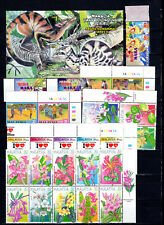 MALAYSIA MALAYA 2000 COMPLETE SETS OF MNH STAMPS UNMOUNTED MINT