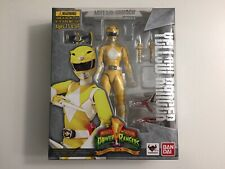 SH Figuarts Yellow Ranger - Might Morphin Power Rangers - Authentic US Seller