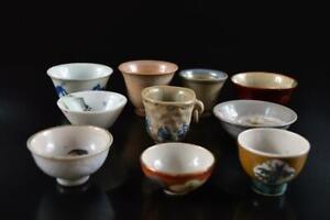 #3287: Japanese Seto & Kiyomizu-ware SAKE CUP Sakazuki Bundle sale Sake vessels