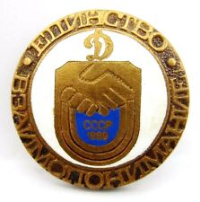 USSR Football Club Dinamo Moscow Unity Understanding Soviet Pin Badge Rare