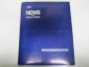 76 Ford Mercury Lincoln Canada Press Release Package USED 1976