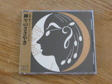 Stomu Yamashta:Solar Dreams Vol.3 CD+Obi (jewel case not mini-lp schulze klaus Q