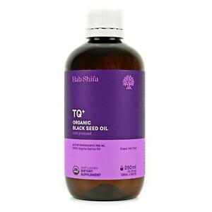 Hab Shifa Black Seed Oil-250 mL
