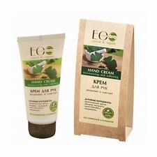 EO Laboratorie Natural Hand Cream Moisturizing and Softening 100ml