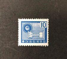 South Korea #641 1969-74 MNH