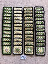 """(Lot 218) New 48 Vintage Style Crochet Afghan Throw 4"""" Appox Granny  Squares"""