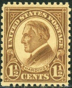US 1926 Rotary Stamp, 1 1/2c Harding Single, Stamp 633, Mint MNH NH - JP1