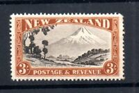 New Zealand 1935 5/- Perf 13.5 & 14 mint MNH SG569 WS20592
