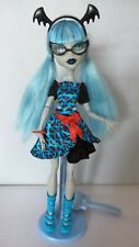 Monster High Freaky Fusion Ghoulia Yelps muñeca