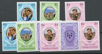 GRENADINES OF GRENADA 1981 ROYAL WEDDING DIANA&CHARLES U/M set+GUTTERPAIR-set+MS