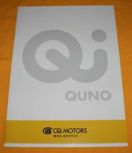 CQ-Motors Quno 2003 Japan Prospekt Japanese Brochure Catalogue Elektro Electric