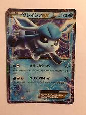 Pokemon Card / Carte Glaceon EX 018/078 RR XY10 1ED
