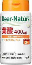 Asahi Dear Natura Folic acid Vitamin B B6 B12 Woman Health Beauty Japan New